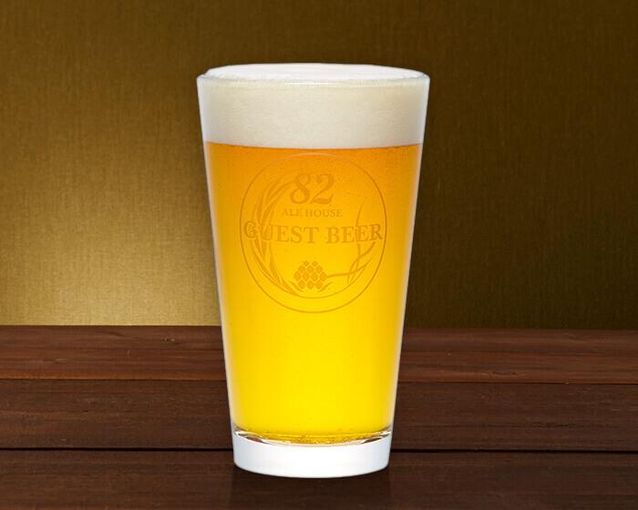 ゲストビール