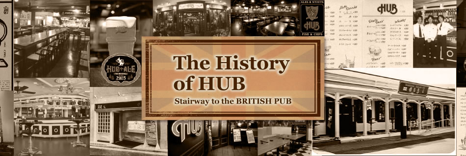 The History of HUB