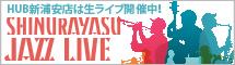 SHINURAYASU JAZZ LIVE