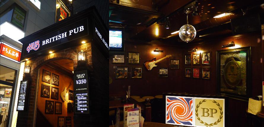 「【オシャレ男子の楽しみ方◎】スポーツバー入門!at渋谷」の画像