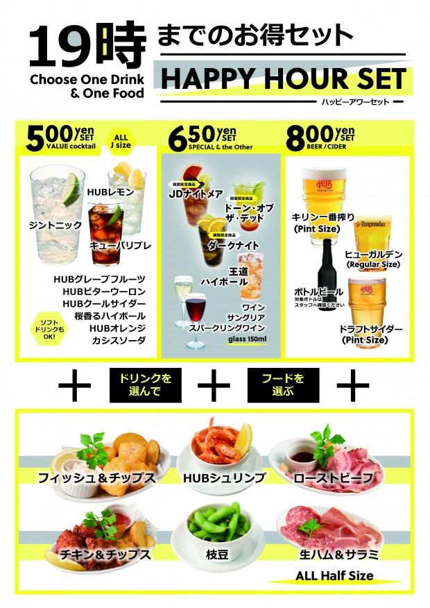 ☆ハロウィーンCP☆-0