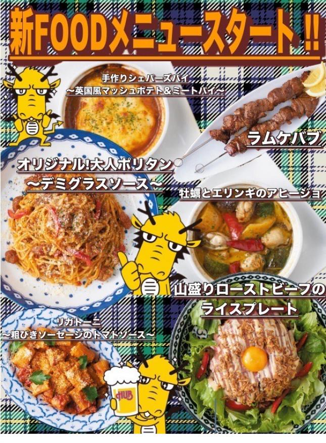 特製ローストビーフ丼始めました!-0