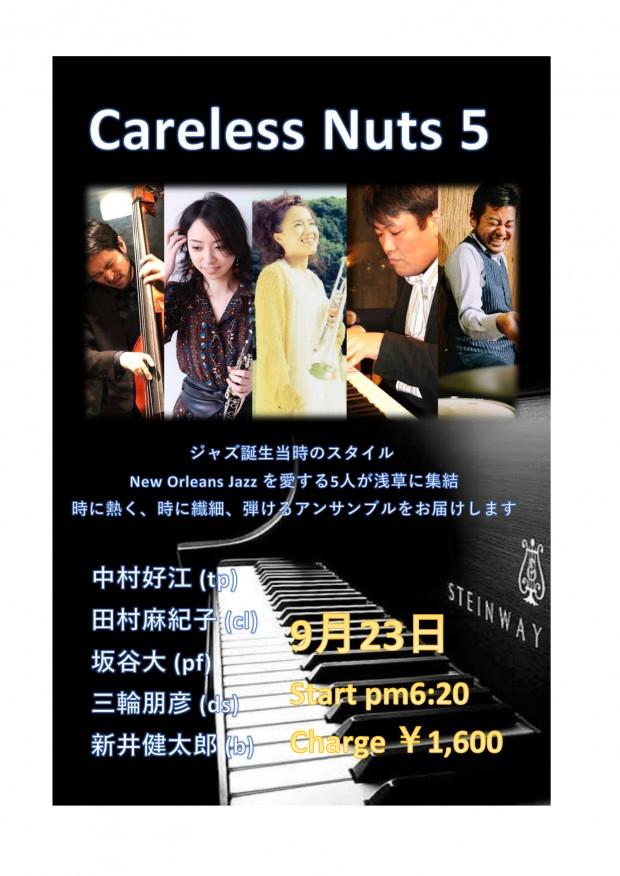 Careless Nuts 5-0