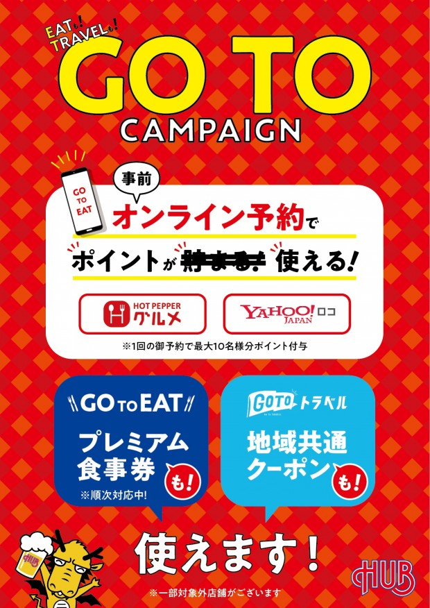 ★☆GO TO EAT☆★-0