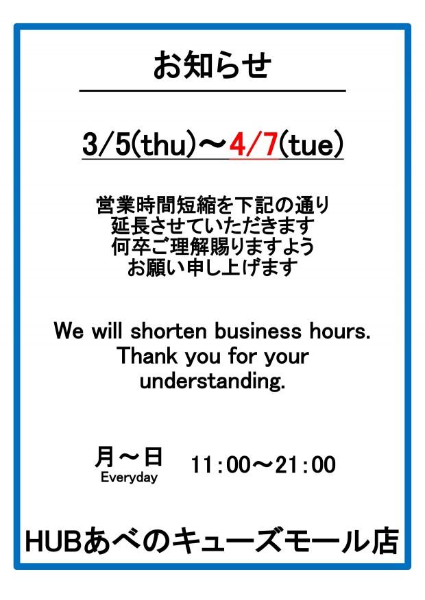 ☆★NBA放映予定★☆-0