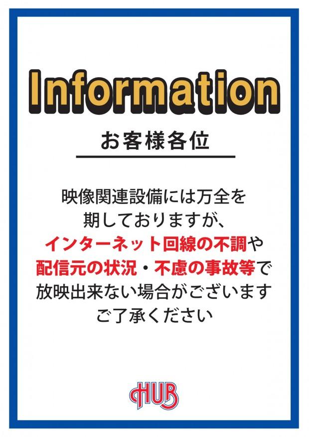 アルディージャ観戦パック!-1