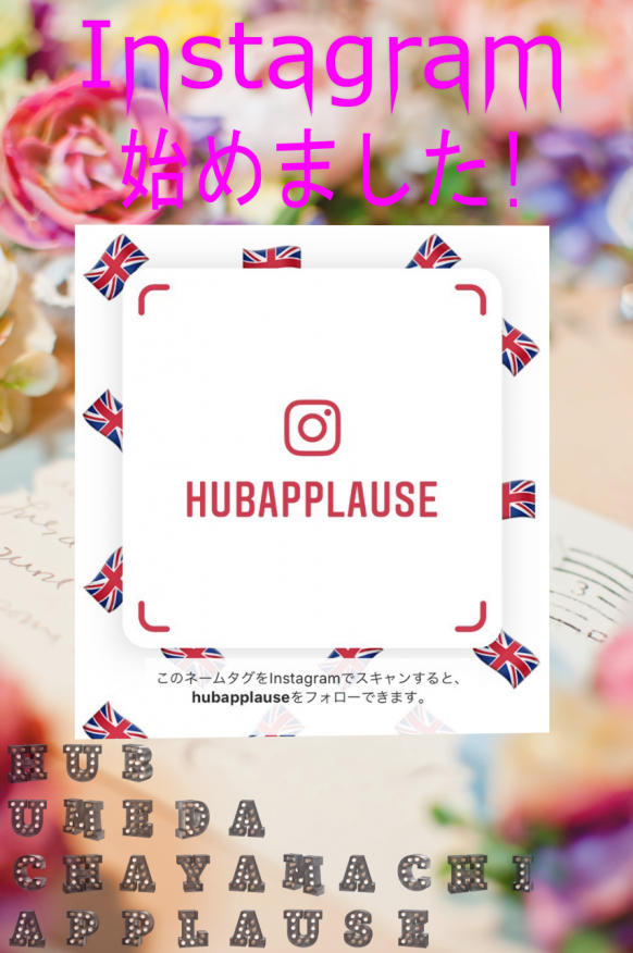 instagram始めました!-0