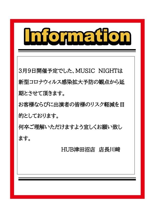 ミュージックライブ♪-0